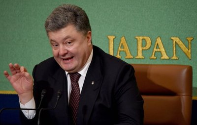 "Presidente de Ucrania creó empresas ""por transparencia"""