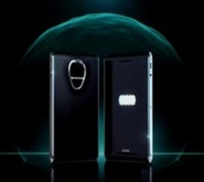 El celular que vale USD 17.000