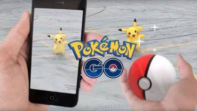 Pokémon Go revaloriza a Nintendo
