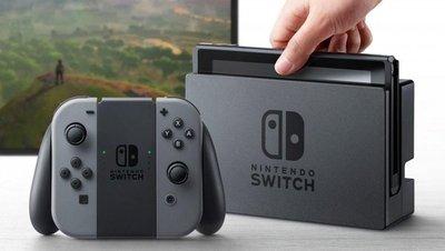 Nintendo anuncia su nueva consola Switch
