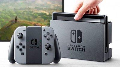 Nintendo Switch, diversión anfibia