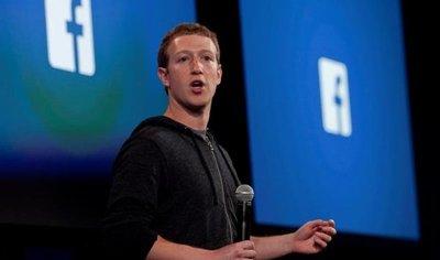 Corporación distribuirá servicios de Facebook en Paraguay