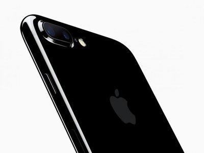 Apple lanzará teléfono de 5 pulgadas con cámara dual vertical