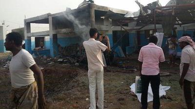 Cinco muertos en ataque aéreo cerca de una escuela en Yemen