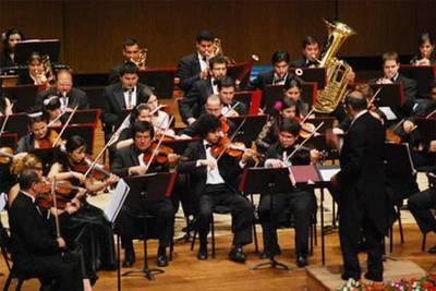Convocan a músicos paraguayos para el concurso IBERMÚSICAS