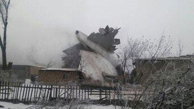 37 muertos al estrellarse un avión de carga turco