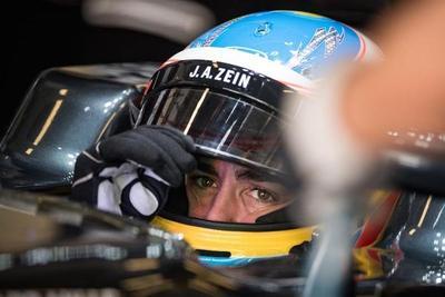 McLaren dará a conocer su nueva maquina mañana