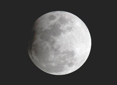 "Se verá un eclipse solar con ""anillo de fuego"""