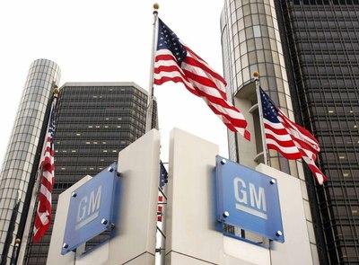 General Motors aumenta en febrero en un 4,2 % sus ventas en Estados Unidos