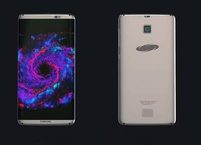Samsung presenta el nuevo Galaxy S8