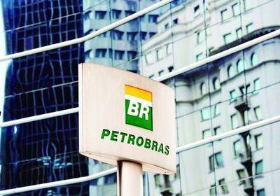 Petrobas aguarda auditoría para despedirse de Paraguay