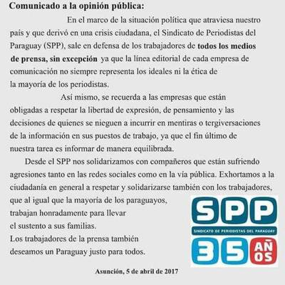 Gremio de Periodistas se solidariza con comunicadores agredidos