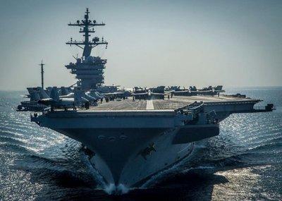 """Japón envía una flota de apoyo a maniobras de la """"armada"""" de EEUU"""