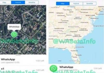 Con su nueva función, WhatsApp permitirá a los demás saber dónde estás en tiempo real
