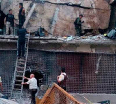 Actualizan resultados de la Policía tras asalto a Prosegur