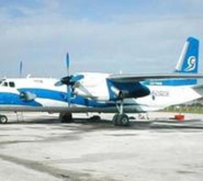 Cuba: Siniestro aéreo se lleva la vida de ocho militares