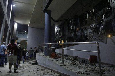 Piden informe sobre seguro de la sede del Congreso