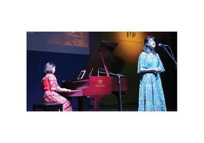 Recital de destacada pianista surcoreana
