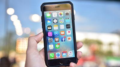 Internautas descubren una función 'secreta' del iPhone