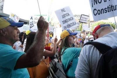 Mercosur: alertan posible suspensión de Venezuela