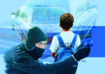 Mensajes de rapto de niños y tráfico de órganos son falsos, aseguró la policía