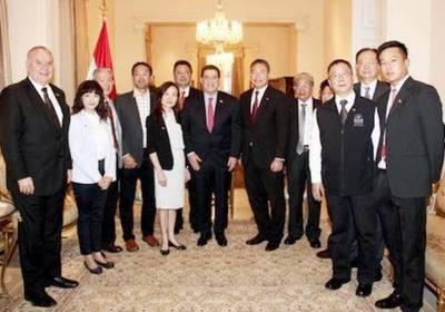 Empresarios taiwaneses se reunieron con Cartes