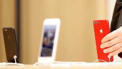 Revelan el nombre del nuevo teléfono de Apple