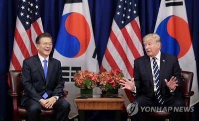 Moon y Trump sostendrán una cumbre bilateral en Seúl el 7 de noviembre
