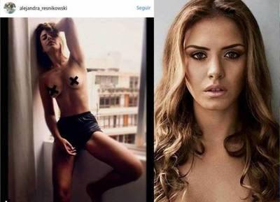 Tras renunciar al concurso Miss Perú 2017, se muestra semidesnuda en Instagram