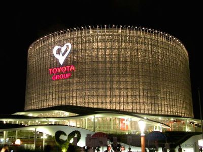 Toyotoshi construirá showroom más moderno de toda la región