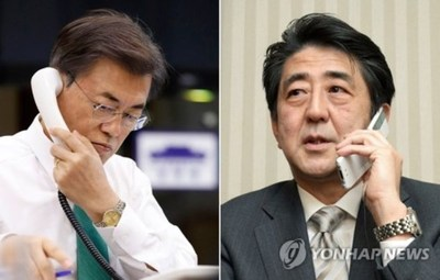 Moon y Abe prometen buscar sanciones de la ONU adicionales contra Corea del Norte