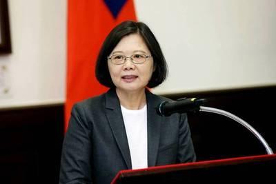 Taiwán reactiva su plan para participar en la ONU