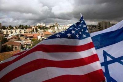 """Países no alineados contra """"intención"""" de EEUU de mudar embajada a Jerusalén"""