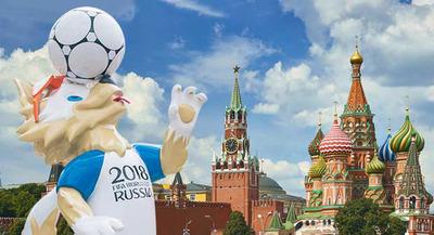 Calendario FIFA 2018 – la pelota rodará en todo el mundo
