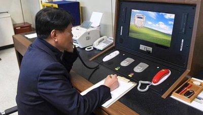 Norcorea acepta oferta de dialogar con Surcorea