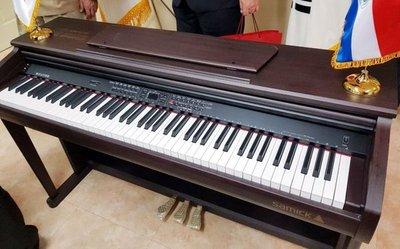 Firma coreana dona 1.000 pianos a escuelas del país