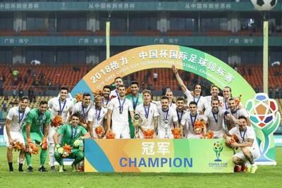 Uruguay conquista la China Cup