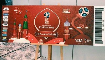 Mundial: FIFA presenta el diseño de las entradas