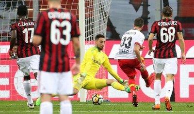 Benevento aplaza su descenso con un triunfo en San Siro ante Milan