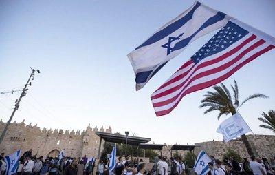 EE.UU. instala embajada en Jerusalén