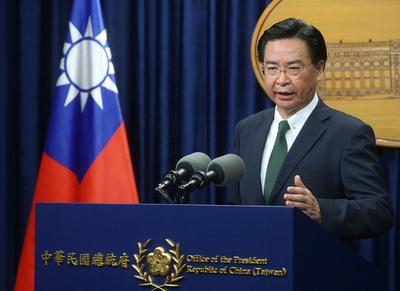 Taiwán asegura que sus lazos con Paraguay siguen estables