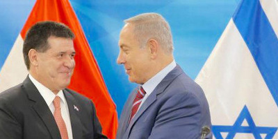 Cartes viajó a Israel para notificar de traslado de la Embajada paraguaya