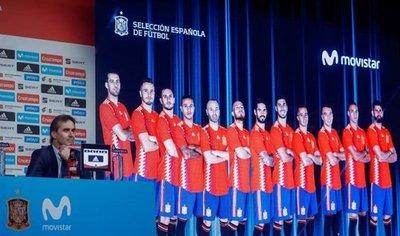 La lista española de 23 jugadores para el Mundial de Rusia