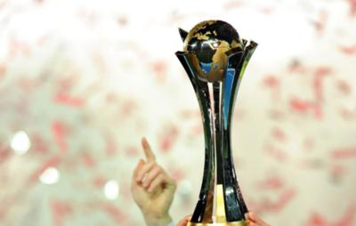 HOY / Comienza la venta de entradas para el Mundial de Clubes 2018