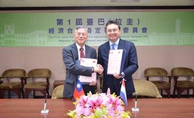 HOY / Se suman nuevos productos con arancel cero para exportación a Taiwán
