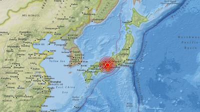 Registran fuerte sismo en Japón