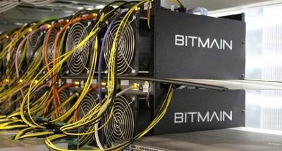 Concesión irregular de marca genera incautación de máquinas de bitcoins, denuncian