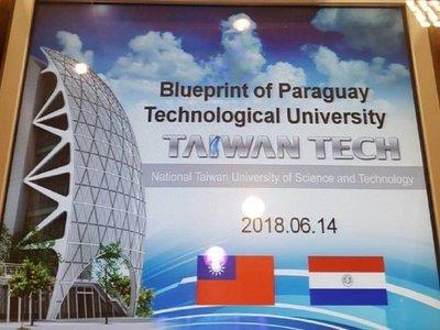 Estudiantes denuncian que universidad tecnológica excluye a pobres