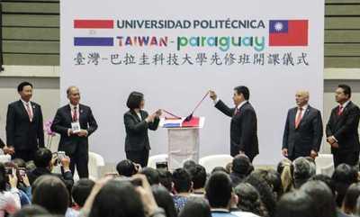 Cartes presidió acto de lanzamiento del curso de ingreso de la Universidad Taiwán – Paraguay
