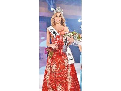 Eligen a las  reinas del Paraguay